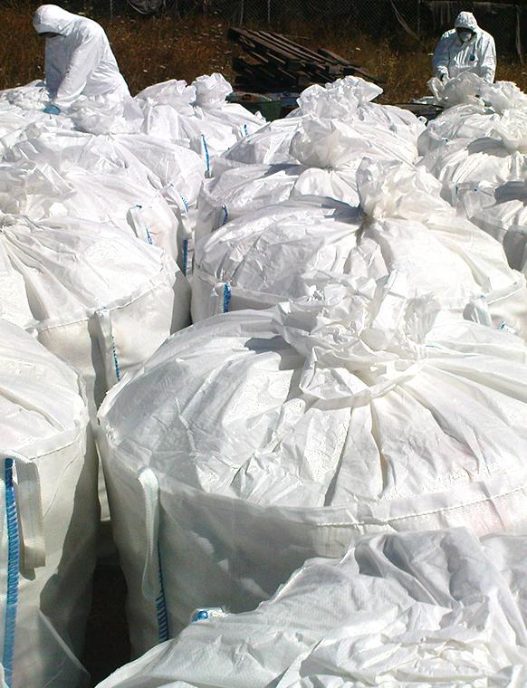 Απομάκρυνση Στερεών Επικίνδυνων Αποβλήτων